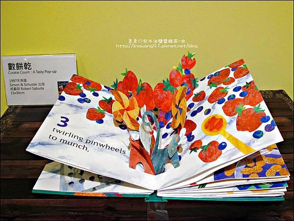 2012-0625-國立歷史博物館-立體書的異想世界 (4)