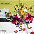 2012-0625-國立歷史博物館-立體書的異想世界 (8)