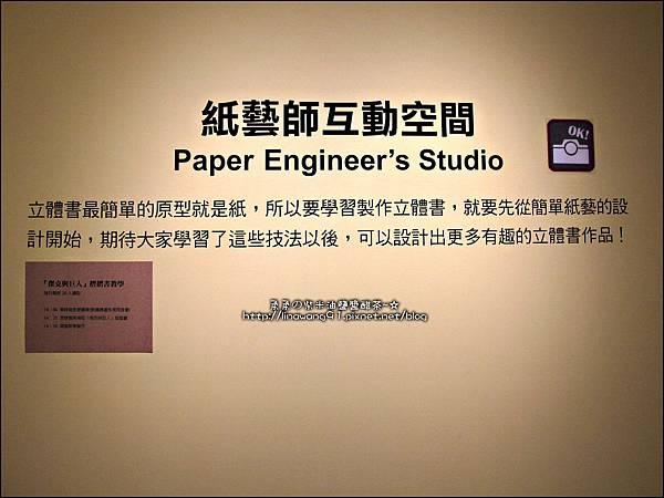 2012-0625-國立歷史博物館-立體書的異想世界 (10)