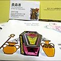 2012-0625-國立歷史博物館-立體書的異想世界 (12)
