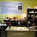 2012-0625-國立歷史博物館-立體書的異想世界 (15)