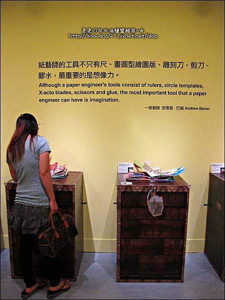 2012-0625-國立歷史博物館-立體書的異想世界 (16)