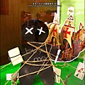 2012-0625-國立歷史博物館-立體書的異想世界 (24)