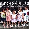 2012-0625-國立歷史博物館-立體書的異想世界 (25)