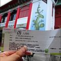 2012-0625-國立歷史博物館-立體書的異想世界 (26)