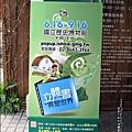 2012-0625-國立歷史博物館-立體書的異想世界 (27)
