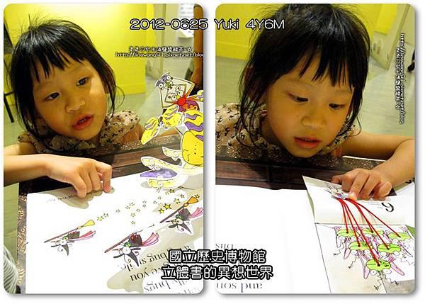 2012-0625-國立歷史博物館-立體書的異想世界 (28)
