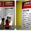2012-0625-國立歷史博物館-立體書的異想世界 (30)