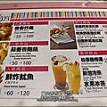 2012-0706-新竹西大店-繼光香香雞 (2)