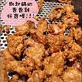 2012-0706-新竹西大店-繼光香香雞 (3)