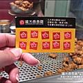2012-0706-新竹西大店-繼光香香雞 (4)
