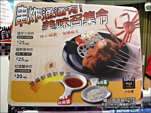 2012-0706-新竹西大店-繼光香香雞 (6)