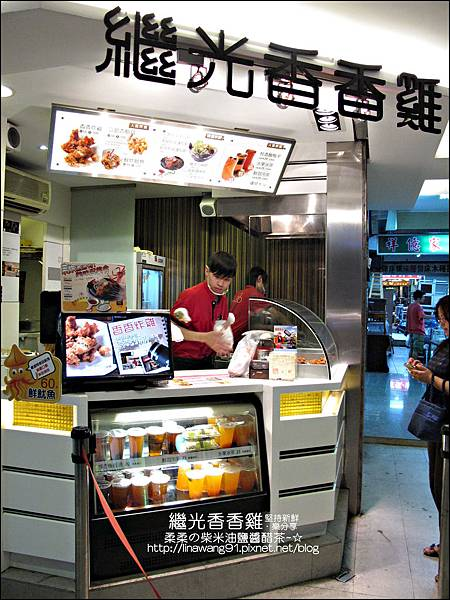 2012-0706-新竹西大店-繼光香香雞 (7)