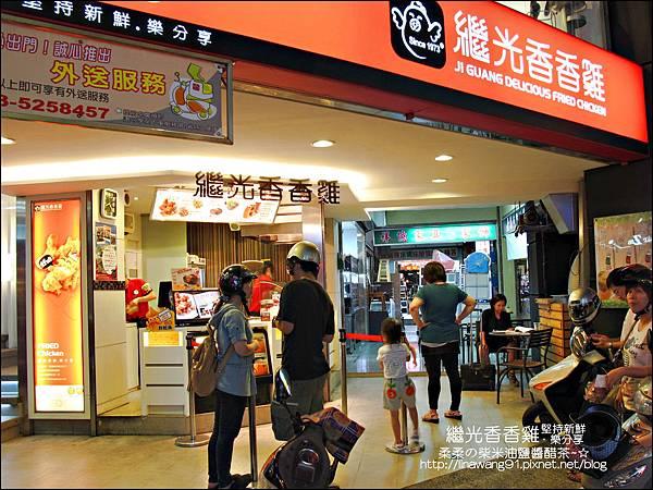2012-0706-新竹西大店-繼光香香雞 (10)