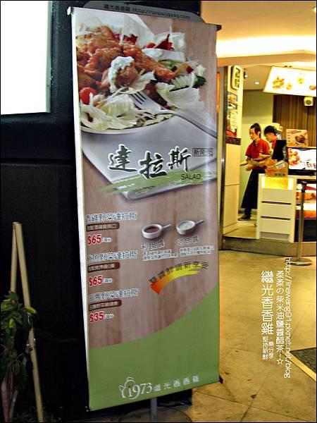 2012-0706-新竹西大店-繼光香香雞 (11)