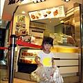 2012-0706-新竹西大店-繼光香香雞 (12)