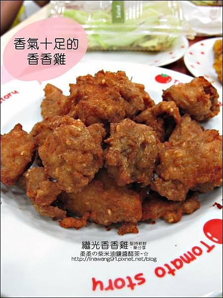 2012-0706-新竹西大店-繼光香香雞 (15)