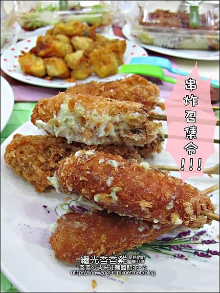 2012-0706-新竹西大店-繼光香香雞 (18)
