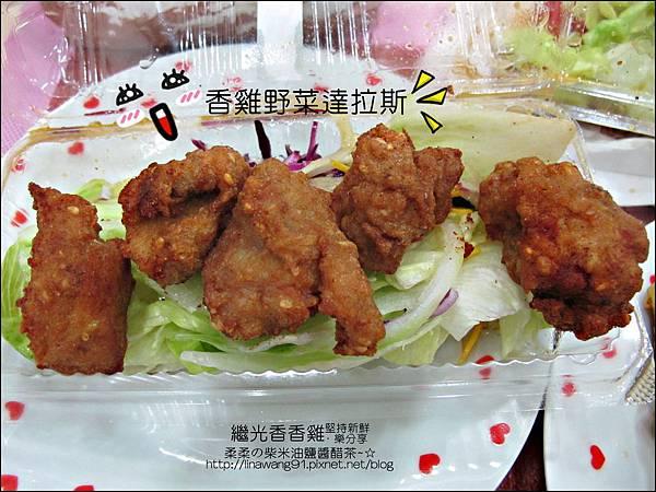 2012-0706-新竹西大店-繼光香香雞 (20)