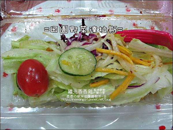2012-0706-新竹西大店-繼光香香雞 (27)