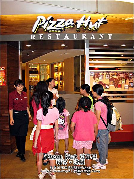 2012-0710-Pizza Hut氛享屋