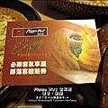 2012-0710-Pizza Hut氛享屋 (16)