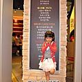 2012-0710-Pizza Hut氛享屋 (27)