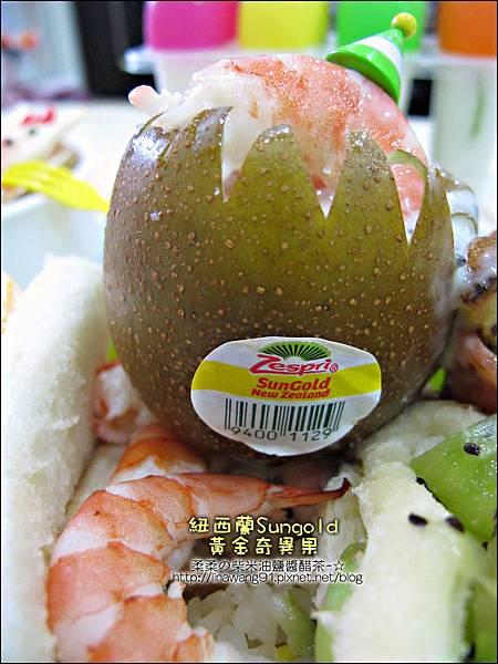 2012-0714 -紐西蘭Sun Gold黃金奇異果 (17)