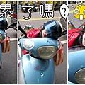2012-0120-Yuki 4Y 妳累了嗎