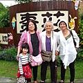 2012-0504-Yuki 4Y4M 跟二姨婆、三姨婆去棗莊吃飯