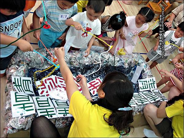 2012-0609 -何嘉仁教學觀摩 (1)
