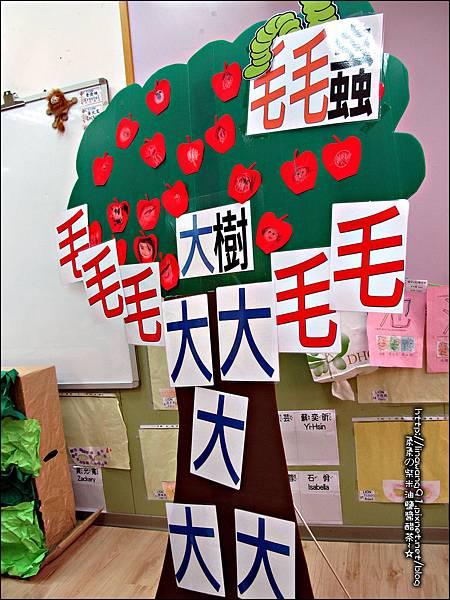 2012-0609 -何嘉仁教學觀摩 (2)