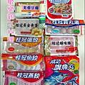 2012-0824-桂冠歡樂親子料理-微笑獅子上課趣