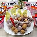 2012-0824-桂冠歡樂親子料理-微笑獅子上課趣 (1)
