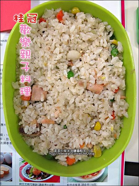 2012-0824-桂冠歡樂親子料理-微笑獅子上課趣 (2)
