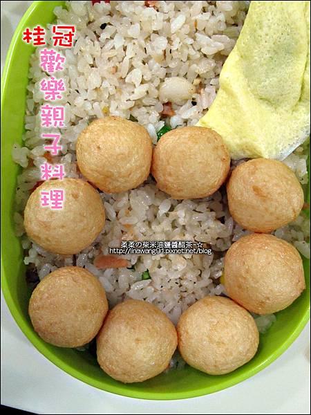 2012-0824-桂冠歡樂親子料理-微笑獅子上課趣 (3)