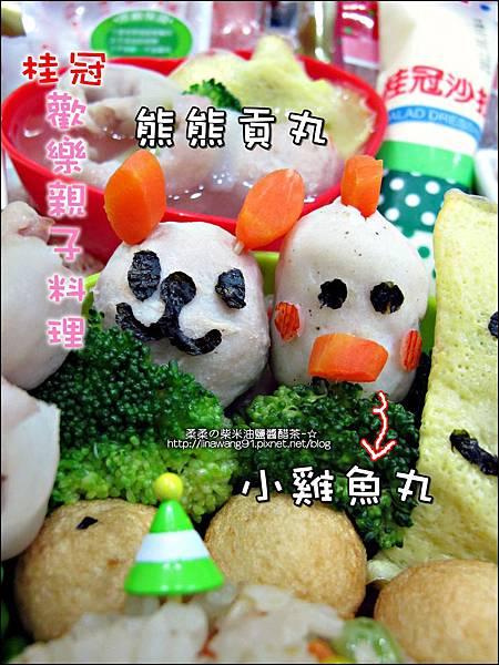 2012-0824-桂冠歡樂親子料理-微笑獅子上課趣 (6)