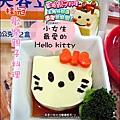 2012-0824-桂冠歡樂親子料理-微笑獅子上課趣 (7)