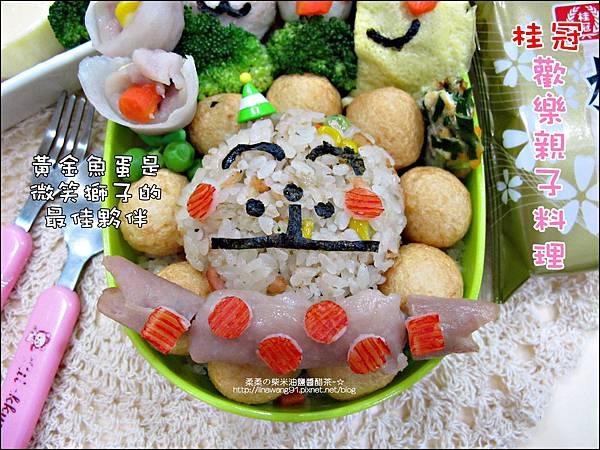 2012-0824-桂冠歡樂親子料理-微笑獅子上課趣 (9)