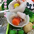 2012-0824-桂冠歡樂親子料理-微笑獅子上課趣 (10)