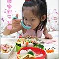 2012-0824-桂冠歡樂親子料理-微笑獅子上課趣 (13)