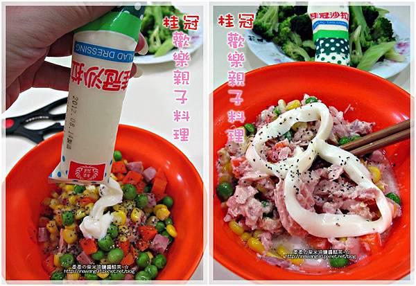 2012-0824-桂冠歡樂親子料理-微笑獅子上課趣 (16)