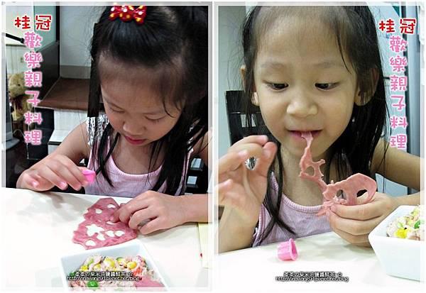 2012-0824-桂冠歡樂親子料理-微笑獅子上課趣 (18)