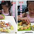 2012-0824-桂冠歡樂親子料理-微笑獅子上課趣 (17)