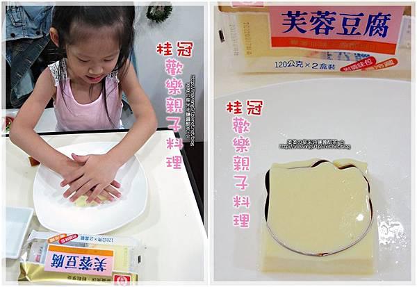 2012-0824-桂冠歡樂親子料理-微笑獅子上課趣 (19)