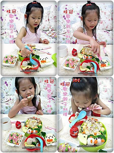 2012-0824-桂冠歡樂親子料理-微笑獅子上課趣 (20)