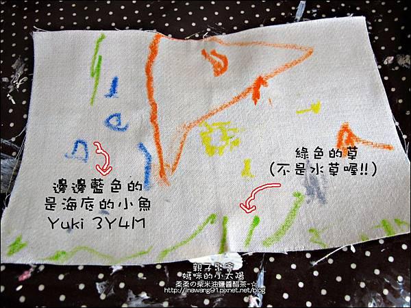 2011-0427-小太陽-3-3-美國安&安迪 (17)