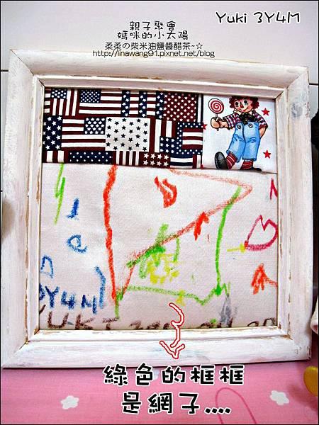 2011-0427-小太陽-3-3-美國安&安迪 (22)