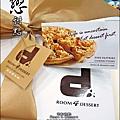 2012-0901-台北-Room 4 Dessert 客製化甜點