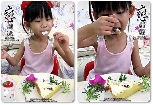 2012-0901-台北-Room 4 Dessert 客製化甜點 (1)